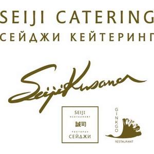 Seiji Catering набирает высоту