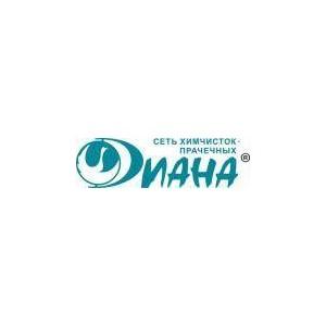 Компания «Диана» приняла участие в бизнес-сессии Академии CleanExpо