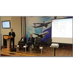 ГК CSoft приняла участие в конференции