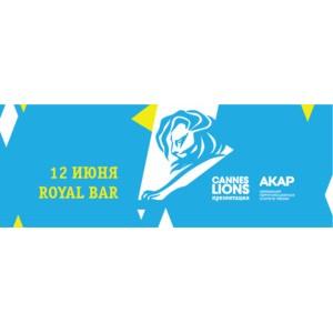 В Москве состоится Cannes Lions Moscow Festival: один день из жизни Каннских Львов