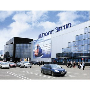 В «Крокус Экспо» проходит XIV международная туристическая выставка «Интурмаркет»