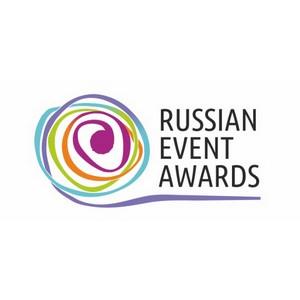 Фонд развития общественных связей Region PR. В Ростове выберут лучших в сфере событийного туризма