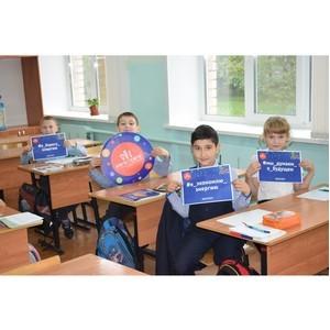 Специалисты Костромаэнерго проводят уроки энергоэффективности в сельских школах