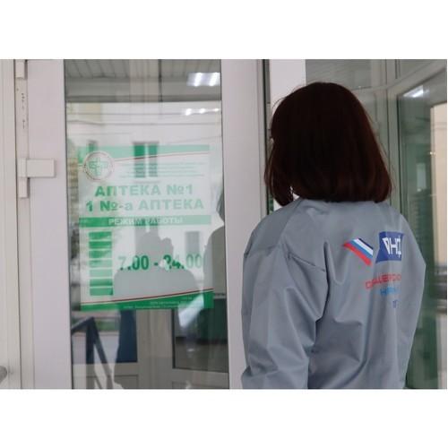 В Коми участники акции #МыВместе помогли ветерану получить лекарство