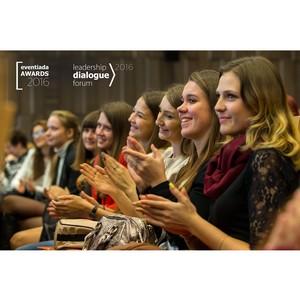 Объявлен шорт-лист Международного конкурса Eventiada Awards 2016