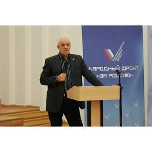 Активисты ОНФ в Коми приняли участие в конференции по созданию высокопроизводительных рабочих мест