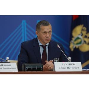 Трутнев принял участие в совещании по вопросам защиты бизнеса
