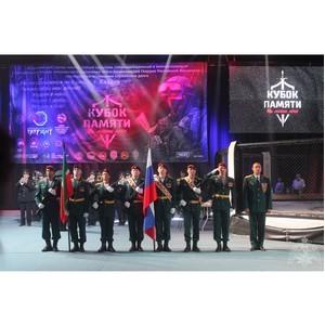 В Казани состоялся турнир памяти бойцов казанского отряда спецназа Росгвардии