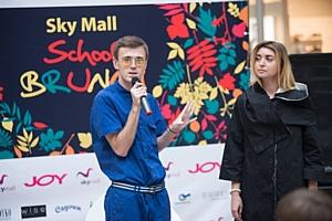 В выходные состоялся Sky Mall School Brunch