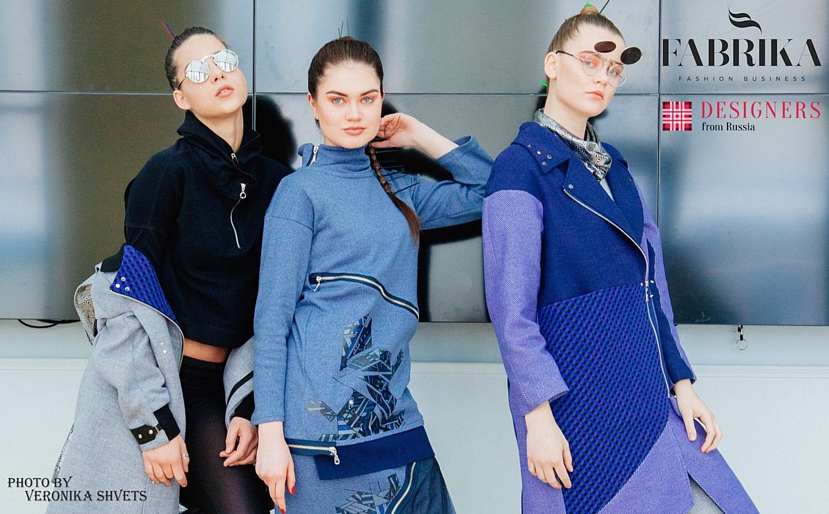 Второй отборочный тур fashion-проекта FollowTheFabrika