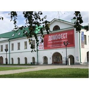 В Екатеринбурге растет стоимость жилья: как выгоднее купить квартиру