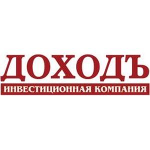 Дивидендный индекс – впервые на российском рынке