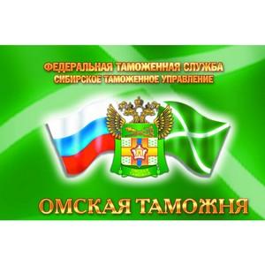 Омская таможня отмечает 27-летие со дня образования
