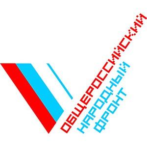 Томские активисты ОНФ приняли участие в Промышленной конференции