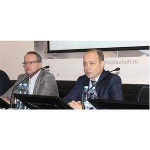 Развитие инноваций в региональной промышленности