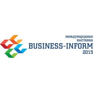 Static Control – участник выставки «Business-Inform 2013»