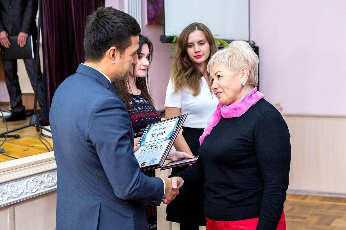 СГОК выплатил премии преподавателям Старооскольского индустриально-технологического техникума