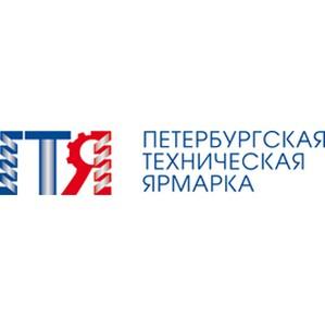Петербургская техническая ярмарка 2016 с успехом завершила свою работу
