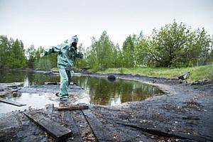 Компания «ГазЭнергоСтрой» получила заключение по объекту неорганизованная свалка «Черная дыра»