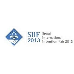 Международная ярмарка инноваций SIIF 2013