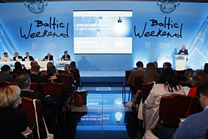 Этический кодекс в области коммуникаций представлен на Baltic PR
