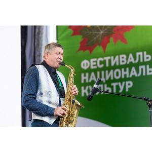 «Фестиваль национальных культур» вновь пройдет  в рамках выставки «Золотая Осень»