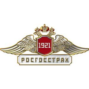 Росгосстрах застраховал элитную квартиру в  центре г. Воронеж