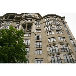 Почем квадратный метр жилья в центре Москвы