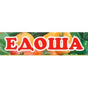 Компания «Едоша»  объявила о бонусах