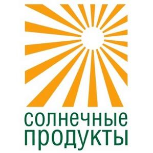 Новосибирскому жировому комбинату 96 лет