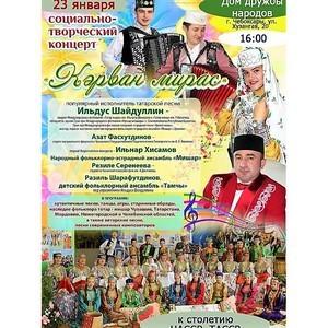 «Кәрван мирас» приглашает жителей и гостей Чувашcкой Республики