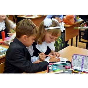 Активисты московского штаба ОНФ в День знаний запустили акцию «Нарисуй дорогу в школу»