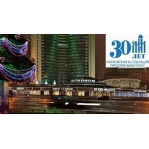 19 декабря в здании Правительства Москвы состоится новогодний приём