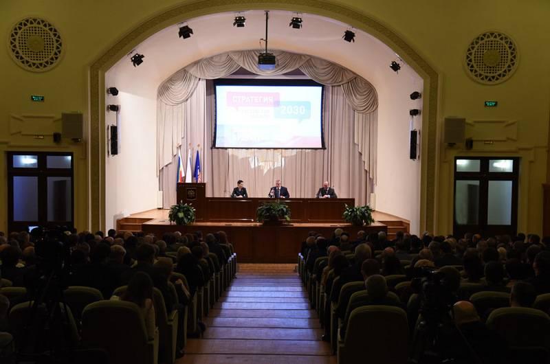 Донскую Стратегию 2030 обсуждают и готовят к принятию публично