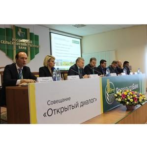 Россельхозбанк провел в Краснодаре «Открытый диалог» с предпринимателями