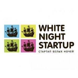 10-11 августа В Санкт-Петербурге пройдет ежегодный фестиваль White Night Startup