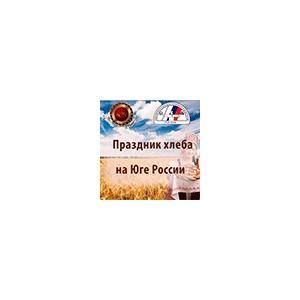 «Праздник хлеба на Юге России» собрал хлебопеков в Ставрополе
