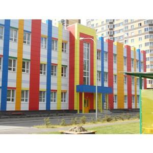 В «Новом Пушкино» открылся детский сад