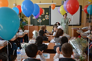 Библиотеки Востока Москвы провели акцию «Первоклассный читатель» в своем округе