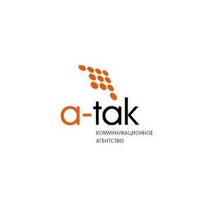 Коммуникационное агентство А-ТАК проведет консультации для резидентов #tceh