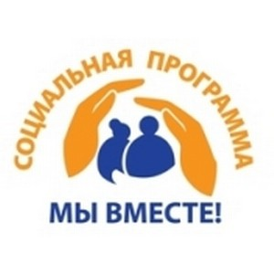О продолжении благотворительной программы «Мы вместе» в Магнитогорске