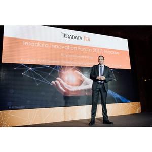 В Москве прошел Teradata Форум 2017