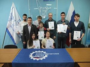 Студенты НТИ НИЯУ МИФИ приняли участие в научно-практической конференции