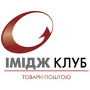 «Имидж Клуб» определил обладателей главных призов 2012 года