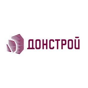 В 2015 г. «Донстрой» увеличит объем инвестиций в проекты до 21,5 млрд. руб