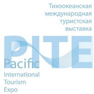 Международная выставка PITE-2013 собрала во Владивостоке лидеров туриндустрии АТР