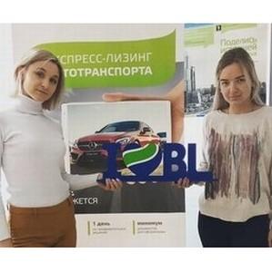 Магистранты КузГТУ прошли стажировку в кемеровском филиале «Балтийского лизинга»