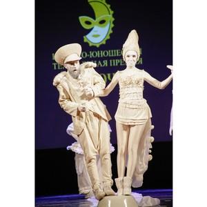 Театральная премия «Масочка» пройдет в Санкт-Петербурге