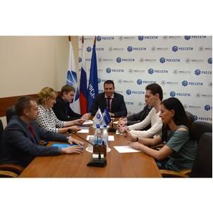 «Тверьэнерго» содействует развитию бизнеса в регионе