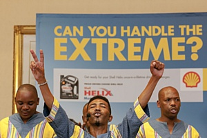 Финалисты акции «Shell Helix. Ты готов управлять экстримом?» посетили ЮАР